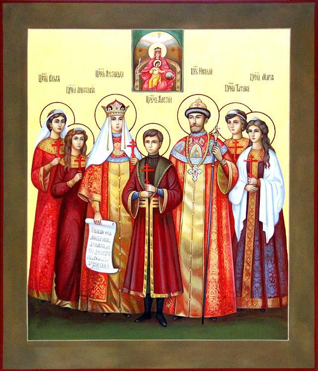должности житие царя николая 2 и его семьи бурятское блюдо