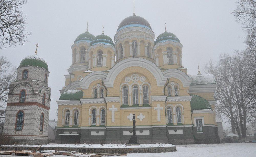 знакомства городница житомирской обл