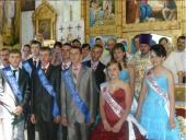 Випуск 2012 р. в с.Камінь Романівського округу.
