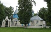 Чудотворний образ святителя Миколая на Андрушівщині.