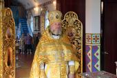 День народження молитовно відзначив благочинний Андрушівського округу!
