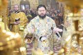 Митрополит Никодим очолив служіння воскресної літургії у Спасо-Преображенському кафедральному соборі!