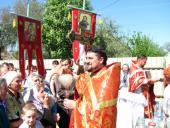 Память святого Георгия Победоносца.