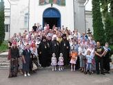 Епархию посетили архиереи УПЦ