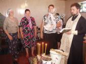 У селі Великій П'ятигірці звершено чин освячення підприємства з виробки каменю.