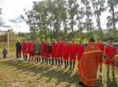Освячення стадіону у селі Жовтневе.