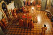 Єпископ Никодим очолив Пасхальне Богослужіння у Спасо-Преображенському кафедральному соборі міста Житомира.