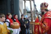 Пасхальне архієрейське Богослужіння у Новограді-Волинському.