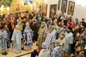 Митрополит Никодим взяв участь у літургії в честь свята ікони Богоматері «Услишательниця»