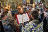 """У Свято-Успенському архієрейському соборі розпочались святкові урочистості з нагоди шанування ікони Божої Матері """"Подільська""""!"""