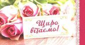 Вітаємо з 27-ю річницею хіротонії благочинного Бердичівського округу архімандрита Варфоломія (Бойкова)!