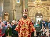 Неділя про сліпого. Митрополиче служіння у Спасо-Преображенському кафедральному соборі!