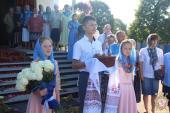 Романів. Архієрейське богослужіння у Свято-Успенському храмі!