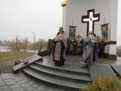 Вшанування памяті жертв голодомору на Любарщині