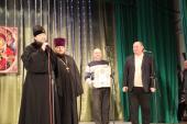 Митрополит Никодим відвідав благодійний вечір колядок у Ружинському благочинні!