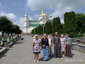 Парафіяни Свято-Петропавлівського храму с. Реї  побували з паломницькою поїздкою у Свято-УспенськійПочаївській Лаврі