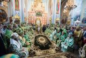Київ. Архієпископ Никодим співслужив Предстоятелю УПЦ та взяв участь у звершенні єпископської хіротонії!