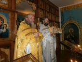 «Величаємо тебе, Святий рівноапостольний великий княже Володимире, і шануємо святу пам'ять твою…»