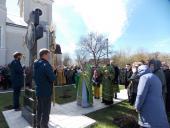 Молитва за мир в Україні та свято Вербної Неділі у Попільні!