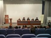 XIII Всеукаїнська конференція голів і представників єпархіальних відділів у справах молоді УПЦ
