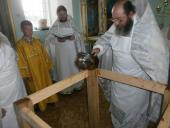 У селі Скраглівці звершено освячення Свято-Іоанно-Богословського храму