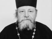 Відійшов у вічність клірик Житомирської єпархії протоієрей Богдан Рибак.