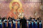 У Житомирі відбувся четвертий фестиваль хорової музики <<Ave Maria>>