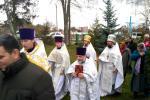 День Архангела Михаїла у Новоград-Волинському окрузі.
