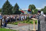 У Новограді-Волинському відкрили меморіал пам′яті загиблим воїнам місцевого гарнізону