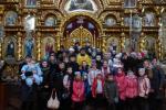 Вихованці воскресної школи привітали свого духівника із Днем народження!