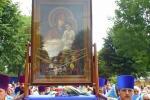 """Ікона Божої Матері """"Святогірська"""" у Новоград-Волинському!"""