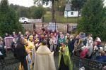Свято в селі Косенів!