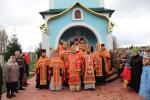 Житомирський архіпастир відвідав селище Райківці.