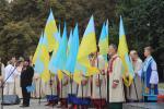 Україна святкує День Незалежності!