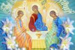 Свято Трiйцi. Сходження Святого Духа
